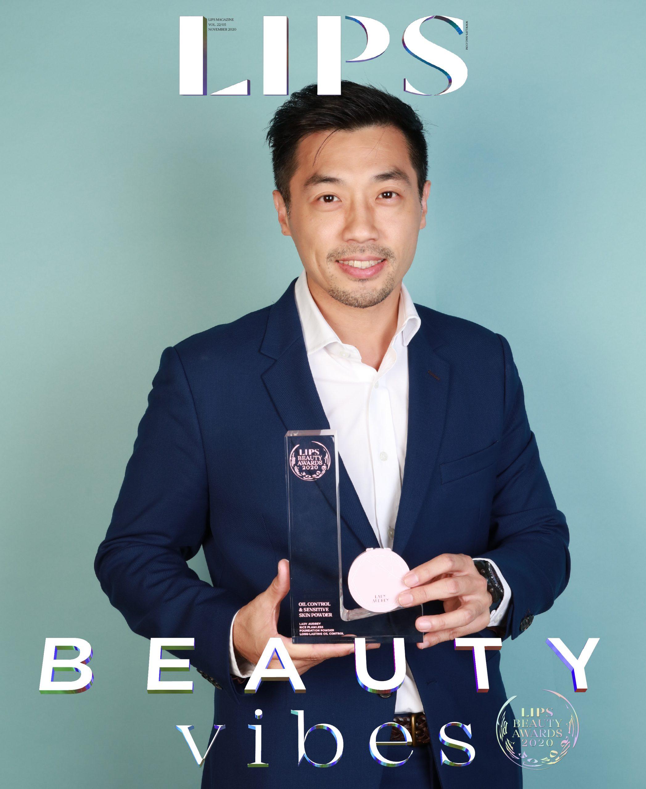 แป้งคุมมัน Lady Audrey LIPS Beauty Awards 2020