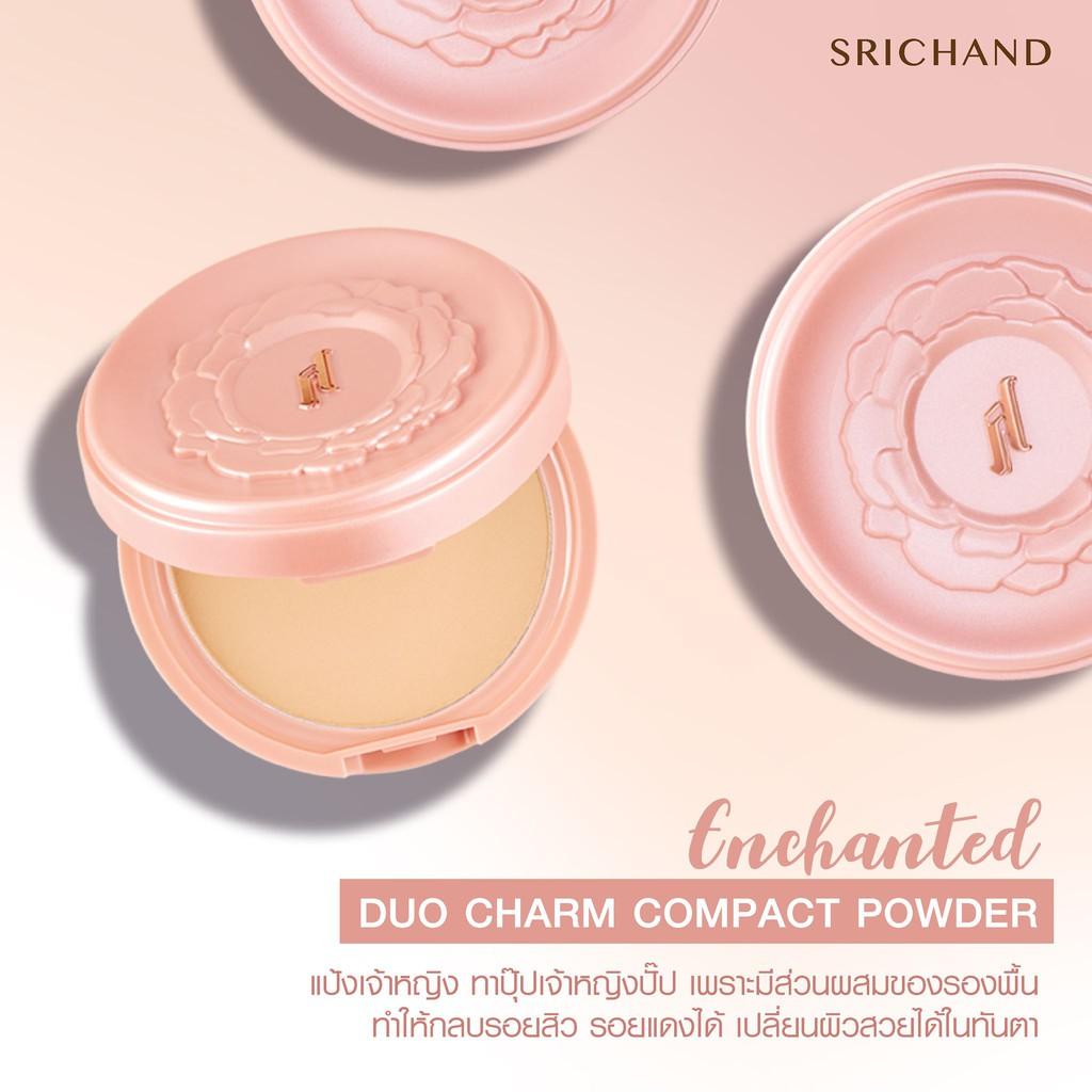 Srichand Enchanted