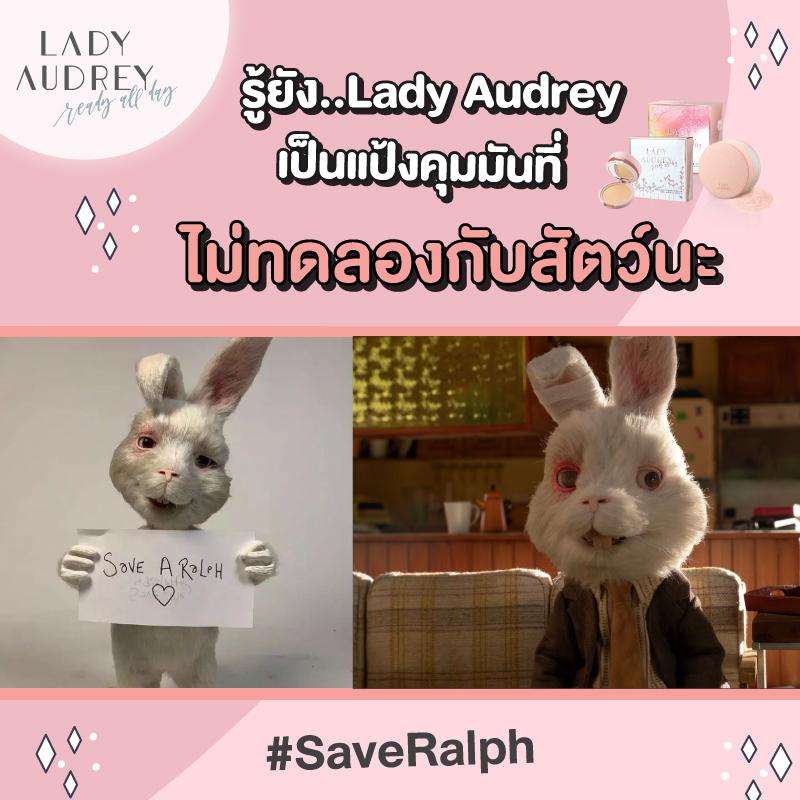 รู้ยัง..Lady Audrey เป็นแป้งคุมมันที่ไม่ทดลองกับสัตว์นะ